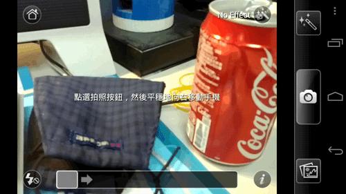 powercam-01