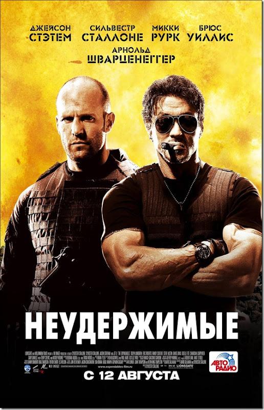 Jason Statham (2)