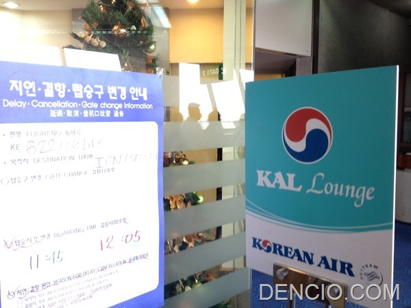 Korean Air Lounge NAIA 14