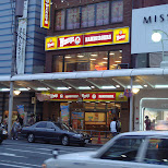 wendy's hamburgers in kyoto in Kyoto, Kyoto, Japan
