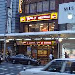 wendy's hamburgers in kyoto in Kyoto, Kyoto, Japan