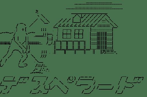 デスペラード(機動戦士ガンダムAGE)