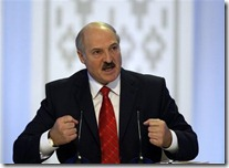 Lukashenko Europes last dictator