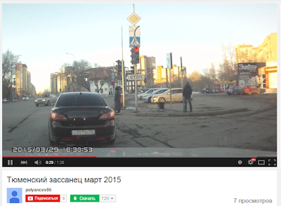 2015-04-02 09-48-09 Скриншот экрана.png