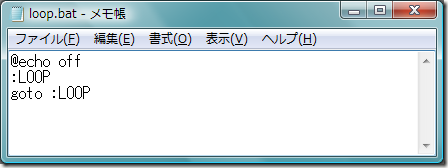 mugen_loop_edit