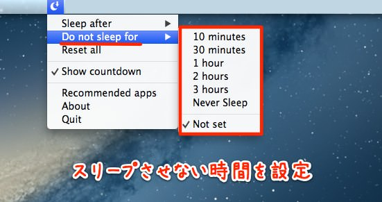 2mac app utilities sleeptime