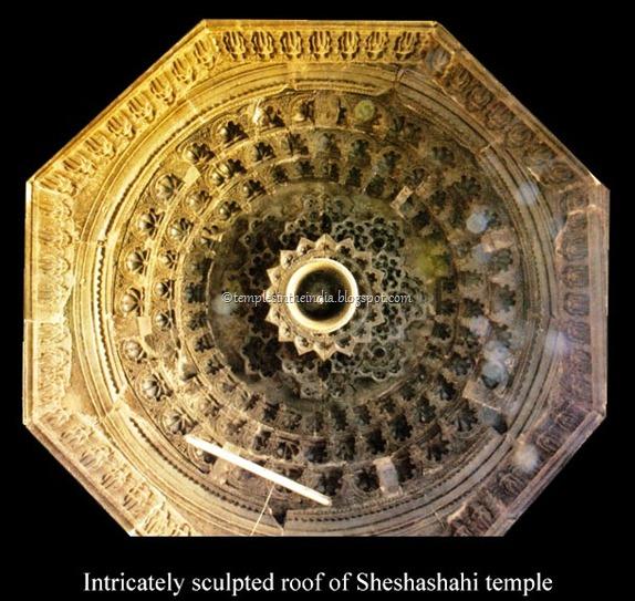 Sheshashahi temple