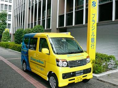 BB Móvel no Japão: o diretor de Negócios Internacionais do BB ressalta que o modelo é muito mais econômico para o banco