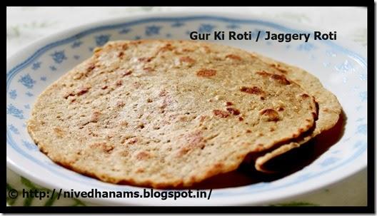 Gud Ki Roti - IMG_1757