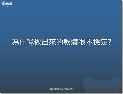 螢幕快照 2013-02-21 下午11.16.47