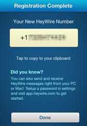 HeyWire登録方法