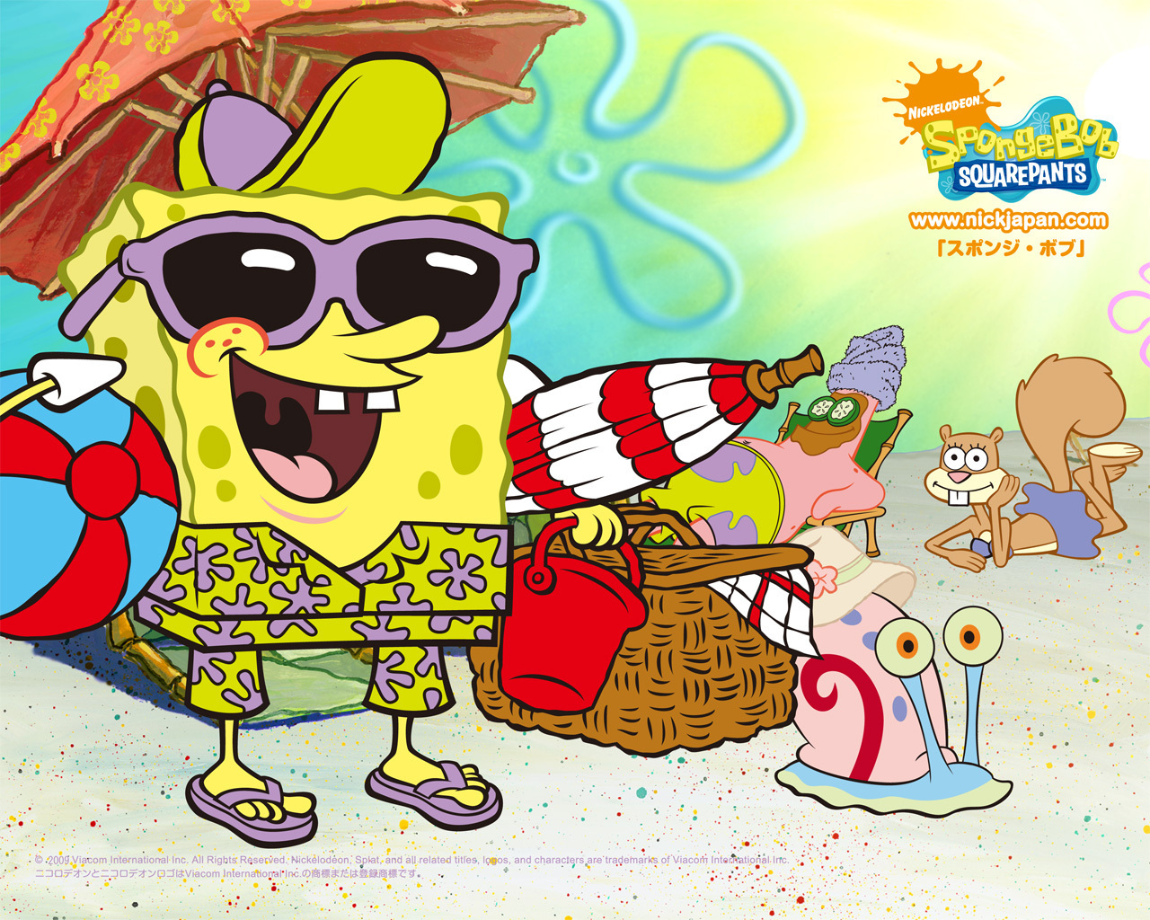 best day ever серия spongebob
