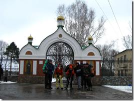 Томашівка, монастир