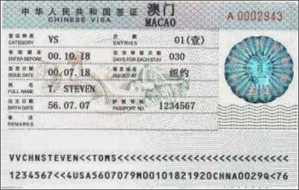 تأشيرة دخول ماكاو