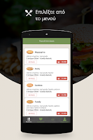 Screenshot of Deliveras.gr - Food Delivery