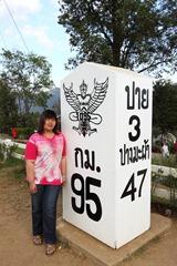 IMG_4891DDp