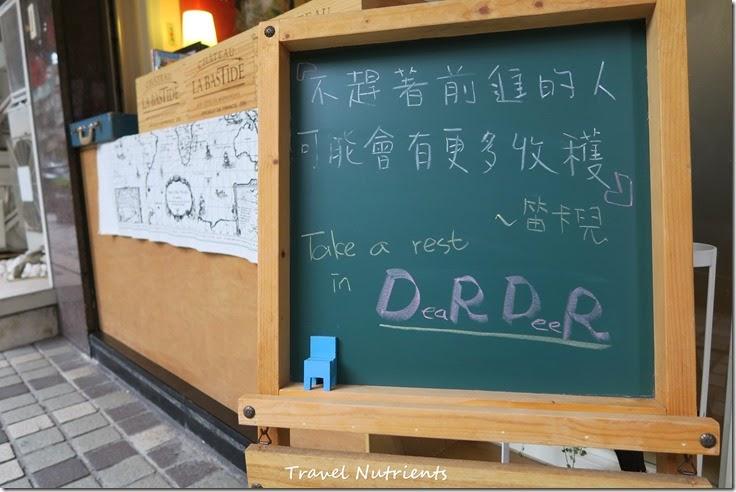 鹿途中旅遊書店 (108)