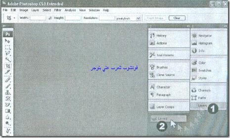 Photoshop-26_06