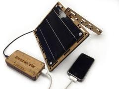 Boostrap solar