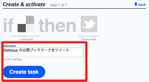 ifttt_Create task_finish.png
