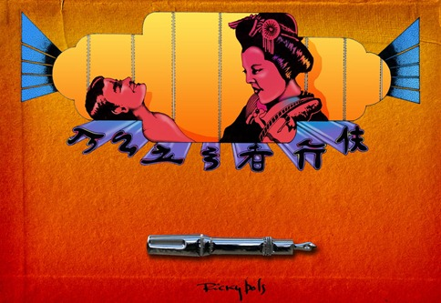 geishacor_resize