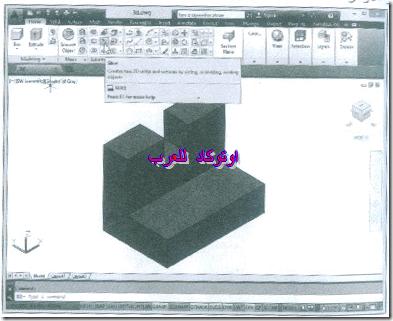 الرسم ثلاثى الابعاد (137)