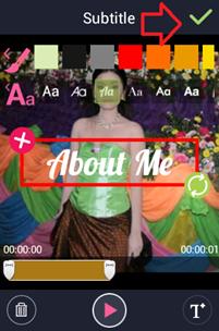 นำภาพถ่ายจากมือถือแทรกเสียงข้อความ ใน android