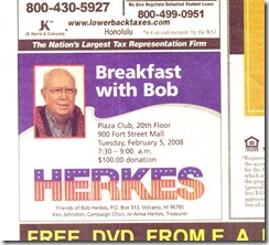 BreakfastWithBob