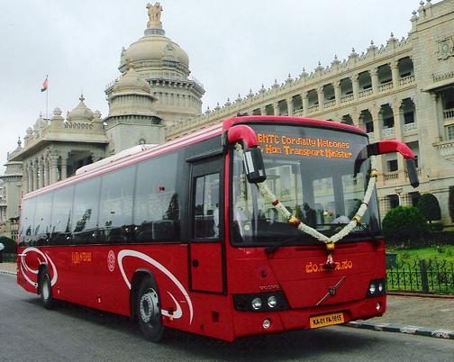My Point Of View Shivam Rai S Bhopal City Bus Routes