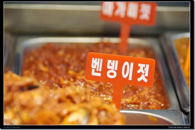 Korea87
