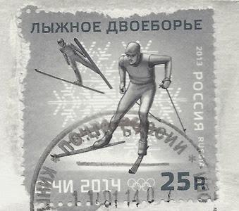 ru-2328603s