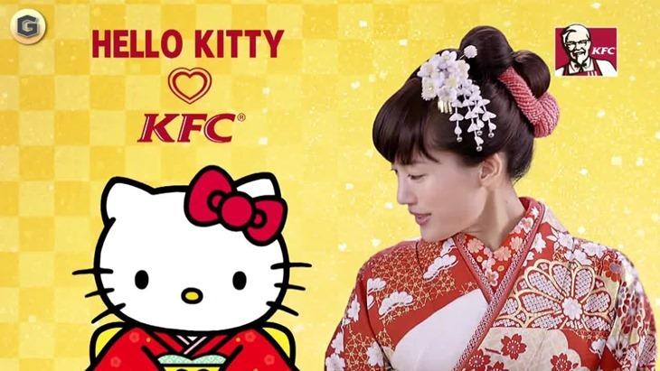 Ayase-Haruka_KFC_Hello-Kitty