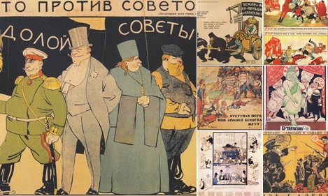 """Просмотр альбома """"Антирелигиозное наследие 1920-х годов"""""""