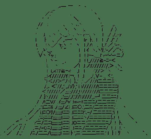霧切響子 (ダンガンロンパ)