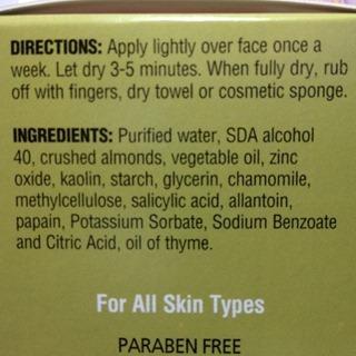 Reviva Labs Light Skin Peel 3