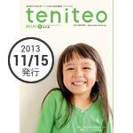 teniteo-mini