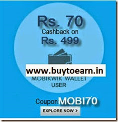 Mobikwik Recharge offer: Get Rs. 569 Recharge & Bill Payment for Rs. 499
