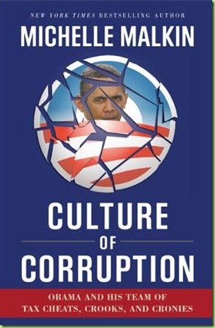 culture_of_corruption_michelle_malkin_