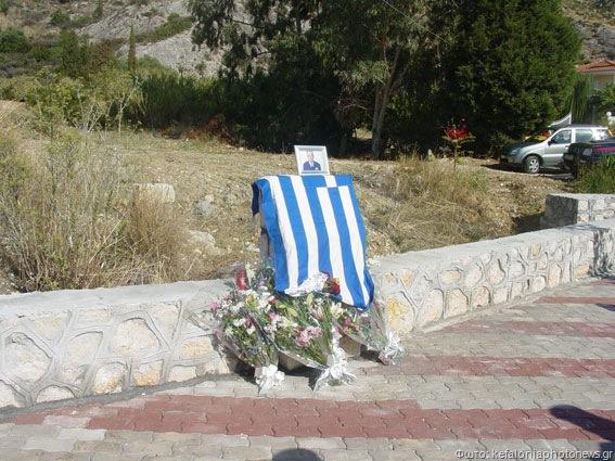 Γιάννης Γαβριελάτος: Ξαναέδωσαν το όνομα του Στέργιου Κωτούλα στην ίδια πλατεία