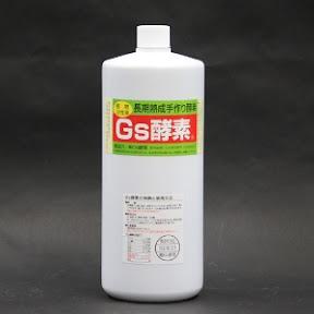 GS酵素 500ml