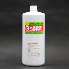 GS酵素 1L
