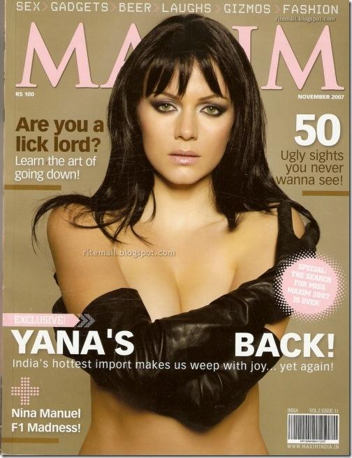 Yana Gupta Maxim