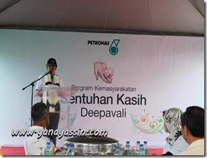 Petronas Sentuhan Kasih 207