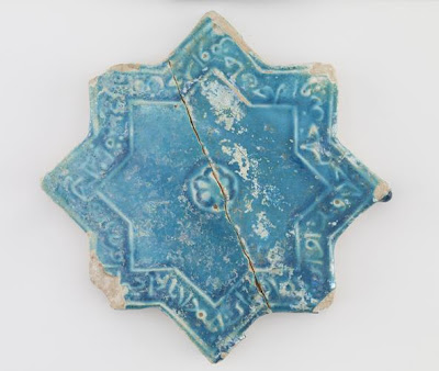 Tile | Origin:  Iran | Period: 12th-13th century  Il-Khanid period | Details:  Not Available | Type: Glazed clay | Size: H: 20.6  W: 2.0  cm | Museum Code: F1909.105 | Photograph and description taken from Freer and the Sackler (Smithsonian) Museums.