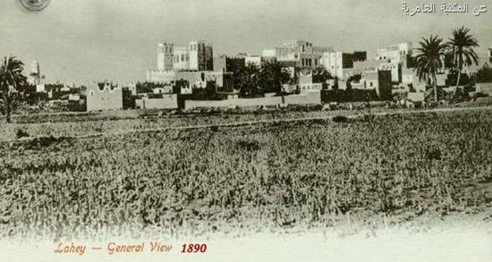 2الحوطة عام 1890