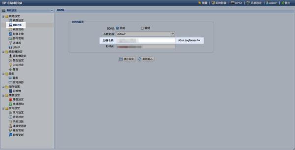 スクリーンショット 2011 10 12 22 24 28 のコピー 1のコピー 1