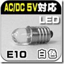 2112-1401_LED