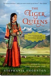 Tiger Queens Cover