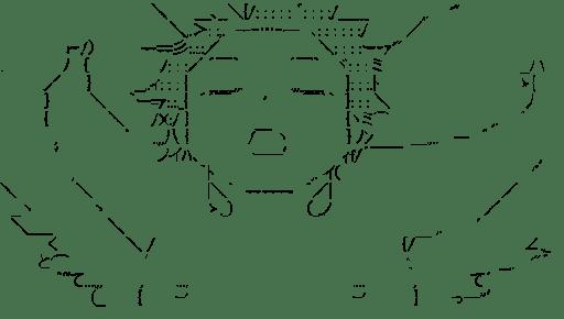 有田春雪 天使 (アクセル・ワールド)
