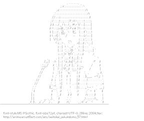[AA]Amakusa Shino (Seitokai Yakuindomo)